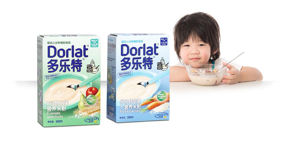 dorlat_china_babyfood_branding_packaging_graphic_design
