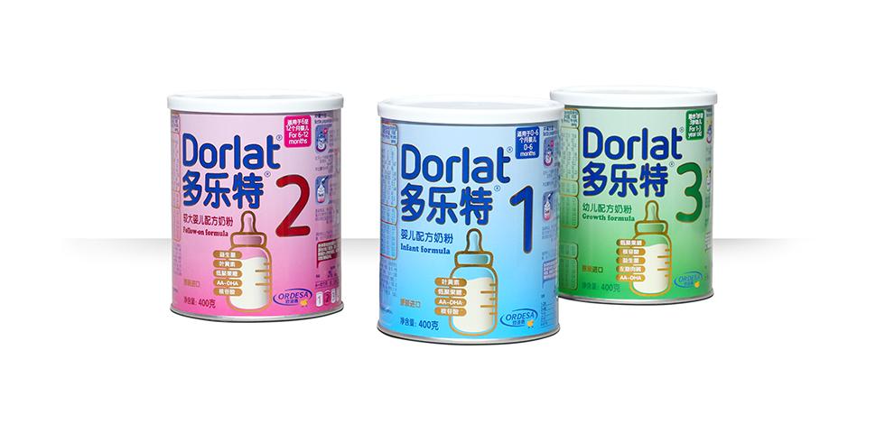 dorlat_china_babyfood_branding_packaging_graphic_design_1
