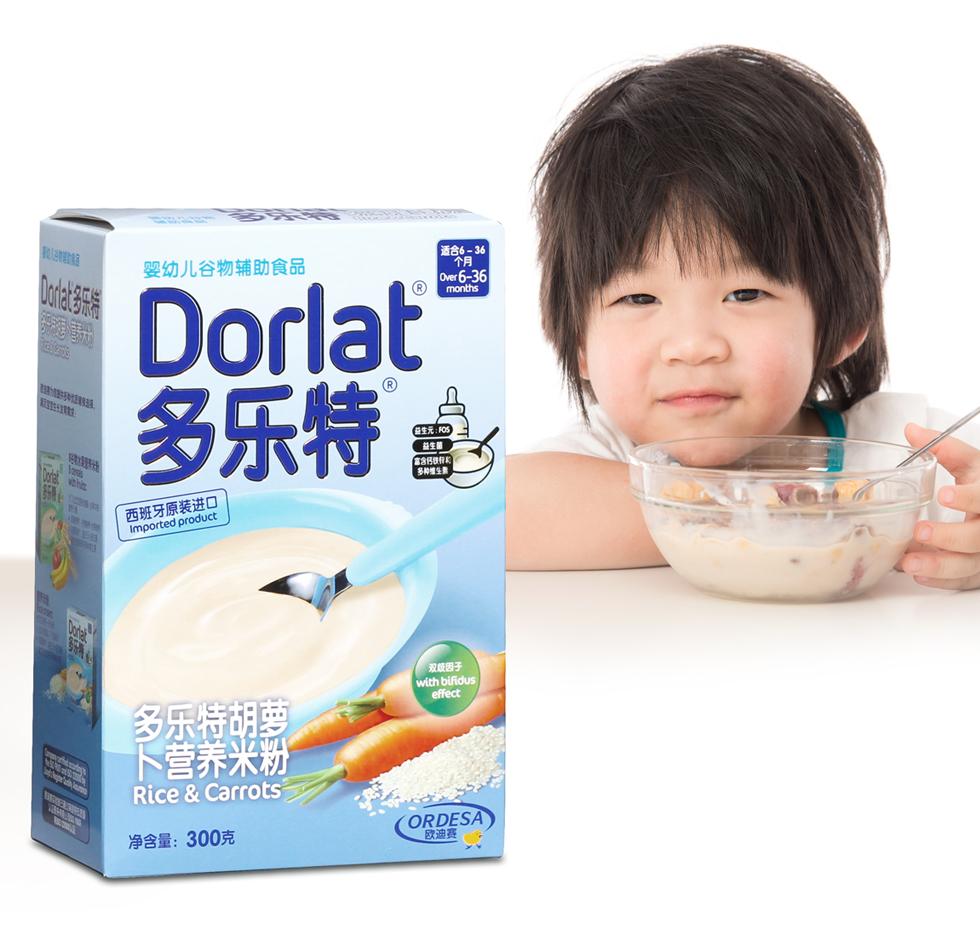 Disseny gràfic envasos alimentació infantil Xina