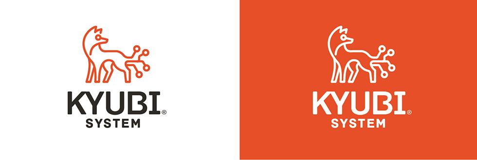 kyubi_graphic_design_software_traceability_middleware_branding_logotype_version_orange